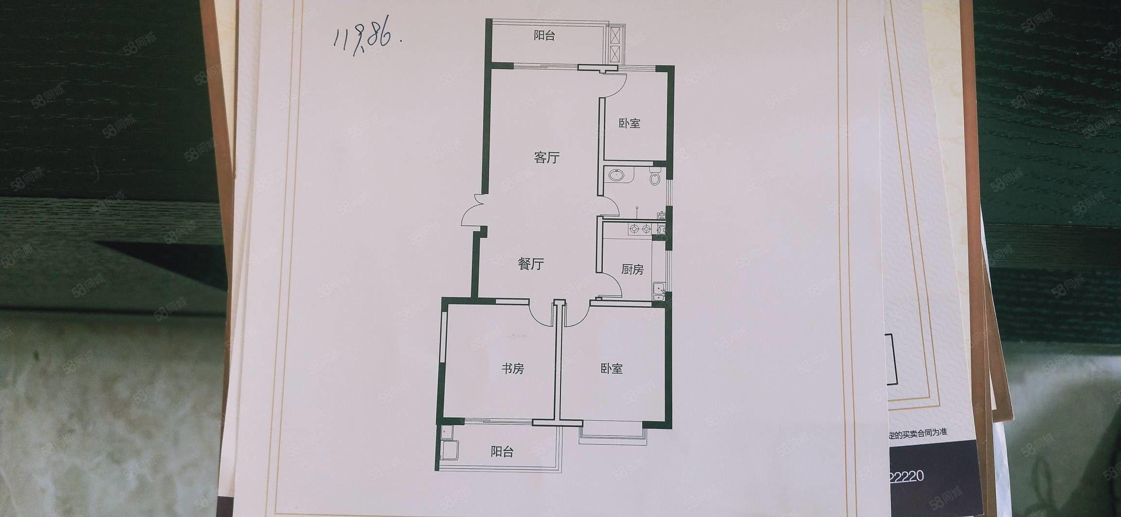 侯馬文明路,電梯可按揭,三室兩廳一衛44萬,馨源小區新房發售