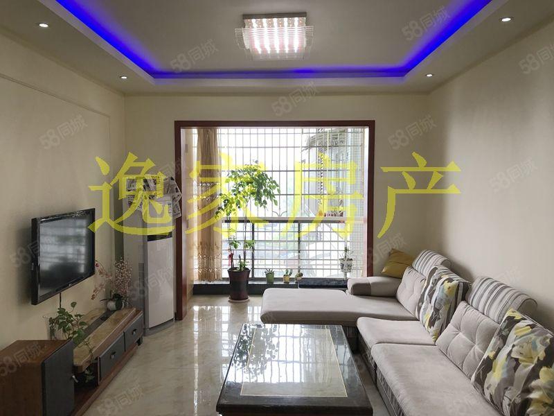 遠達榮州上城電梯11樓精裝兩室家具家電齊全拎包入住