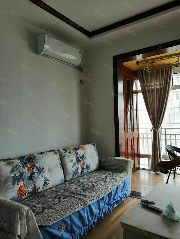 滨水花苑1室1厅,精装修拎包入住。