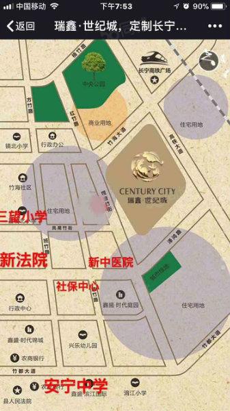 瑞鑫世纪城高铁新区核心地段首付只需十几万仅售二天房东急售