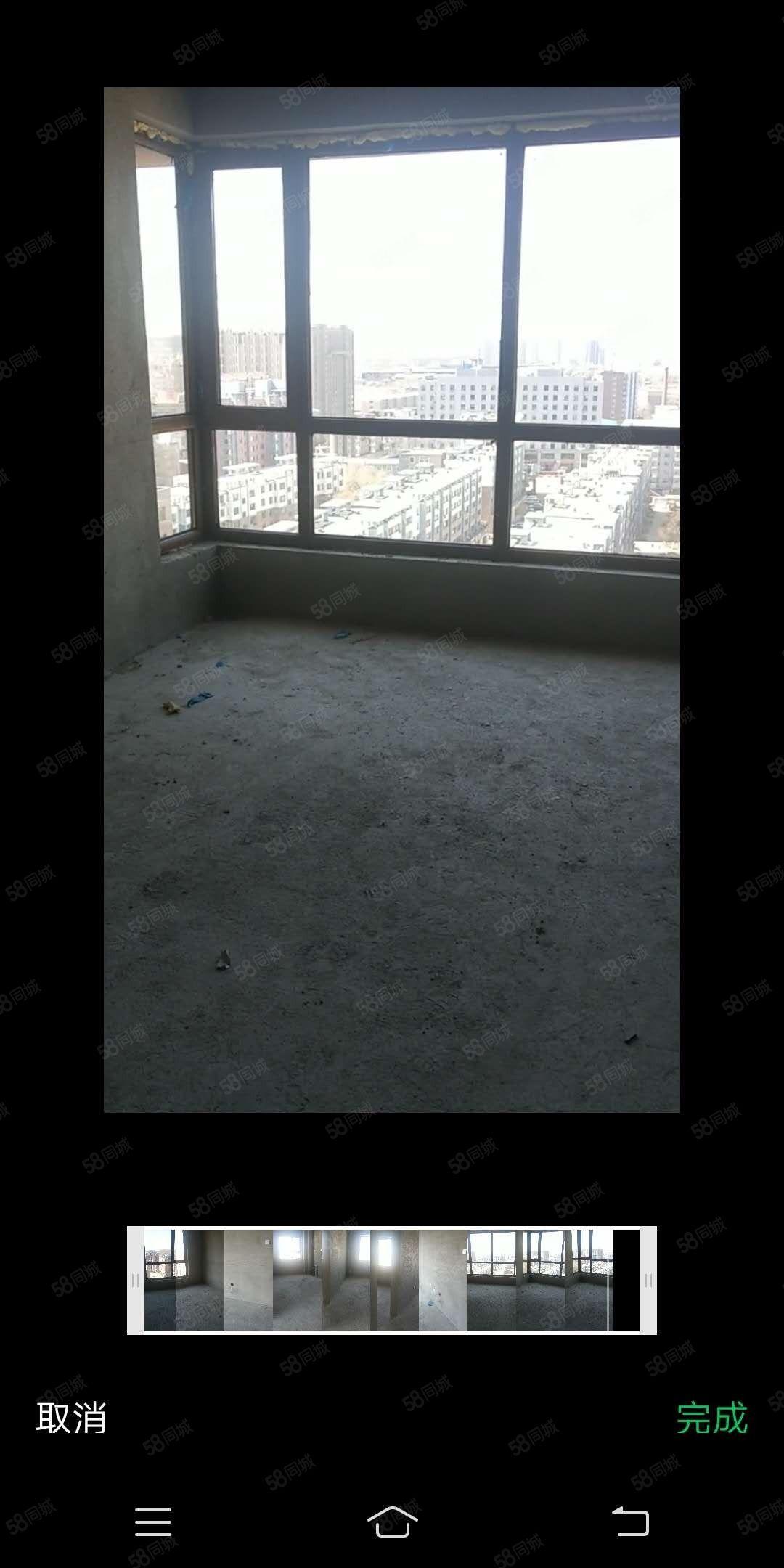星华家园电梯楼,14楼,毛坯房,价格不贵,大客厅