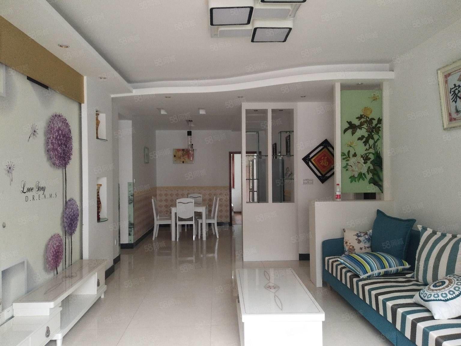 60米大街湖濱花園4樓118平米3室2廳2衛精裝修關門賣