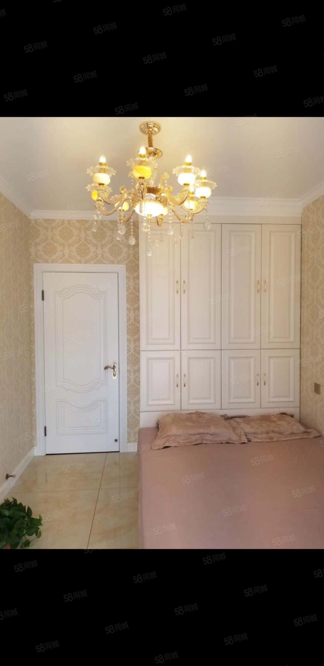 朝陽北區五樓精裝婚房帶家具家電142平