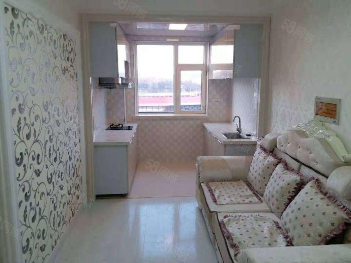 中泰雅居地热楼精装修很不错的小两居