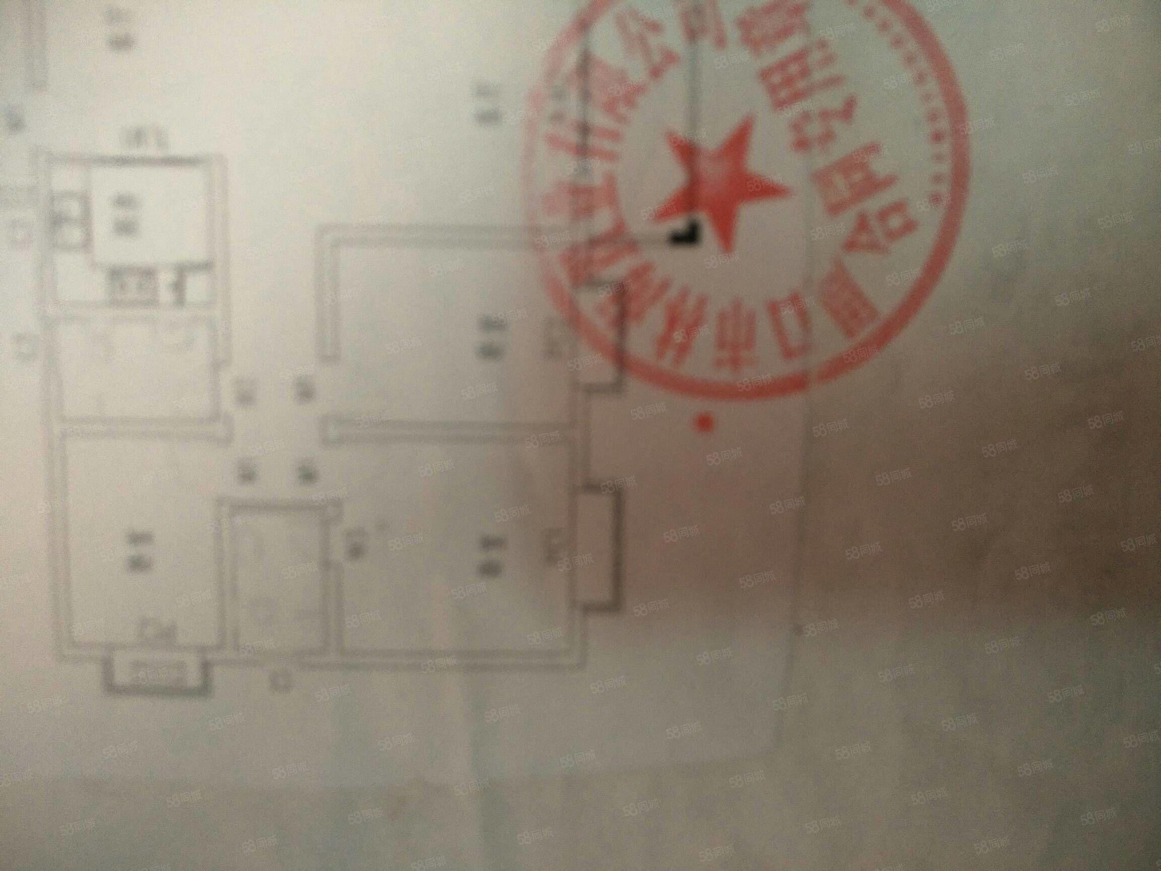 云鼎鑫城121平三室两厅两卫,毛坯房,南北通透,双凉台,有证