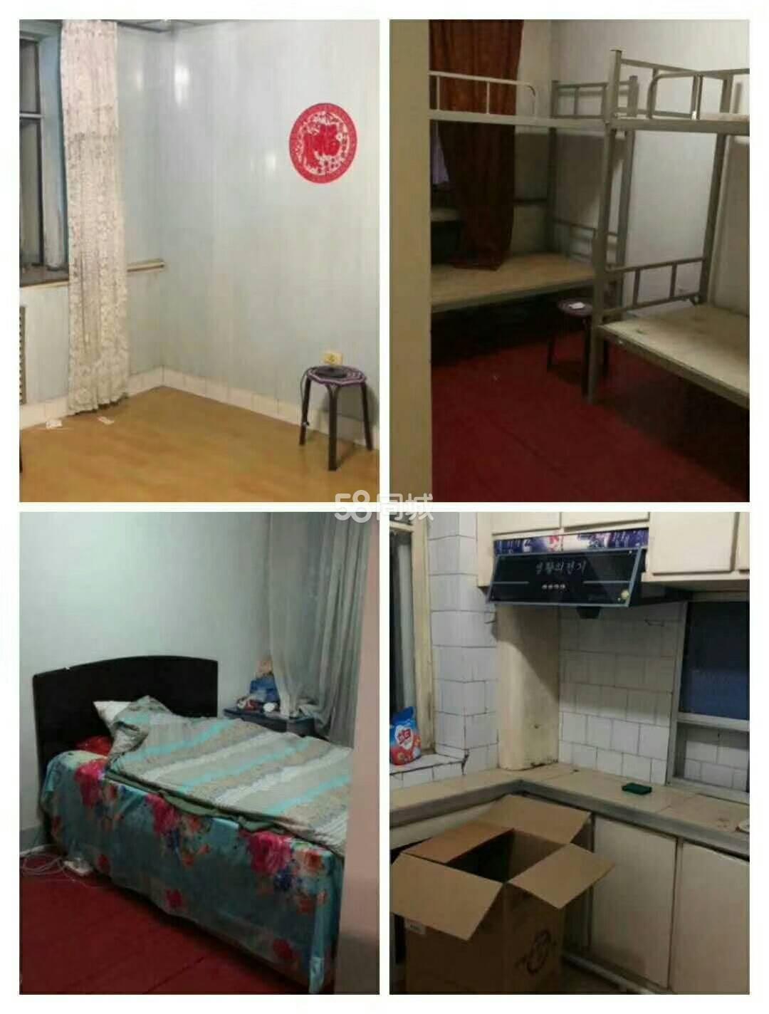 建安小區(訥河市)2室1廳1衛