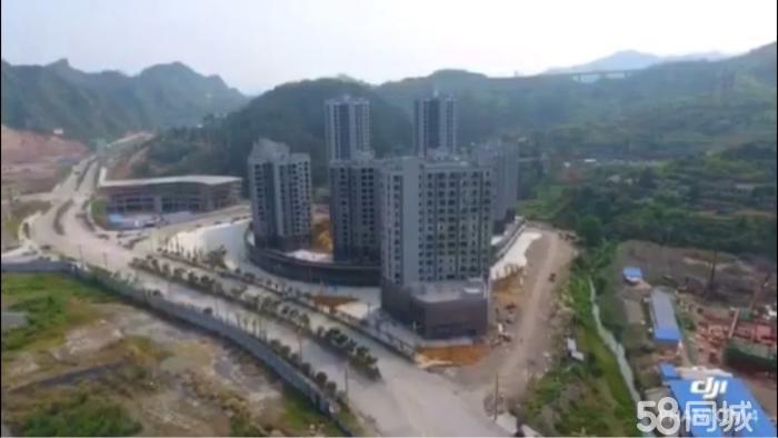 未来新城!升值空间巨大!中广国际三房急售!可按揭!手续全包!