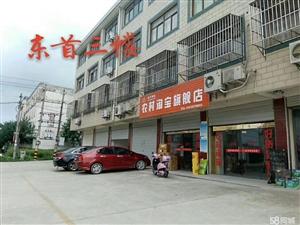 南阳街菜市场东五十米