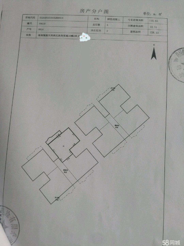 澳门拉斯维加斯平台位置好的一套房子