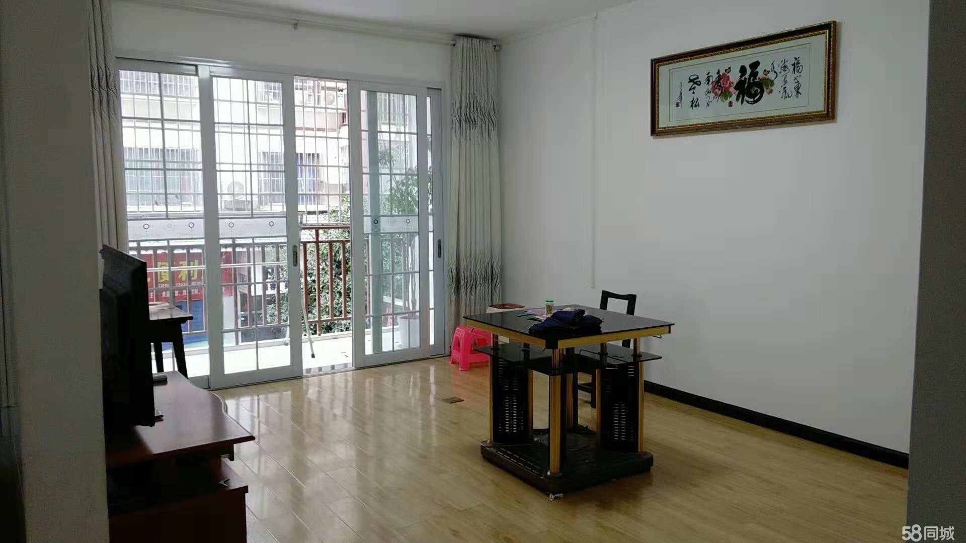 山水�\城3室2�d2�l房屋出售
