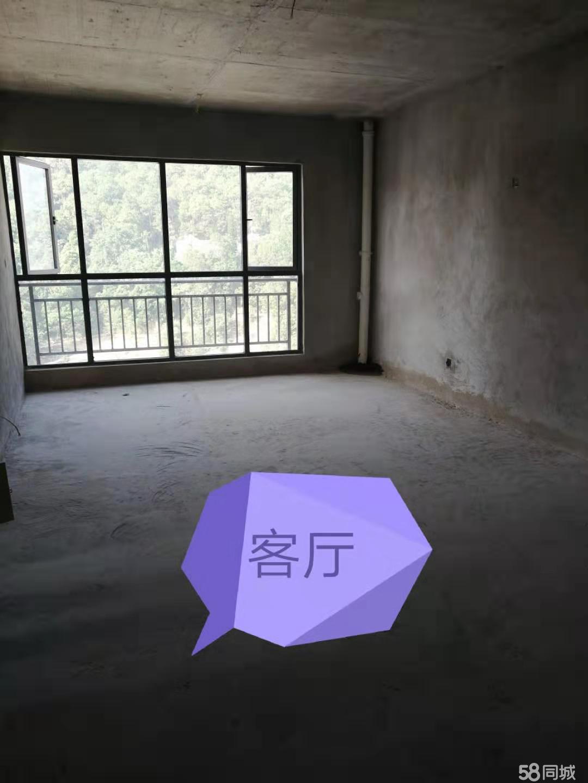 澳门拉斯维加斯官网华宇房屋,现低价出售