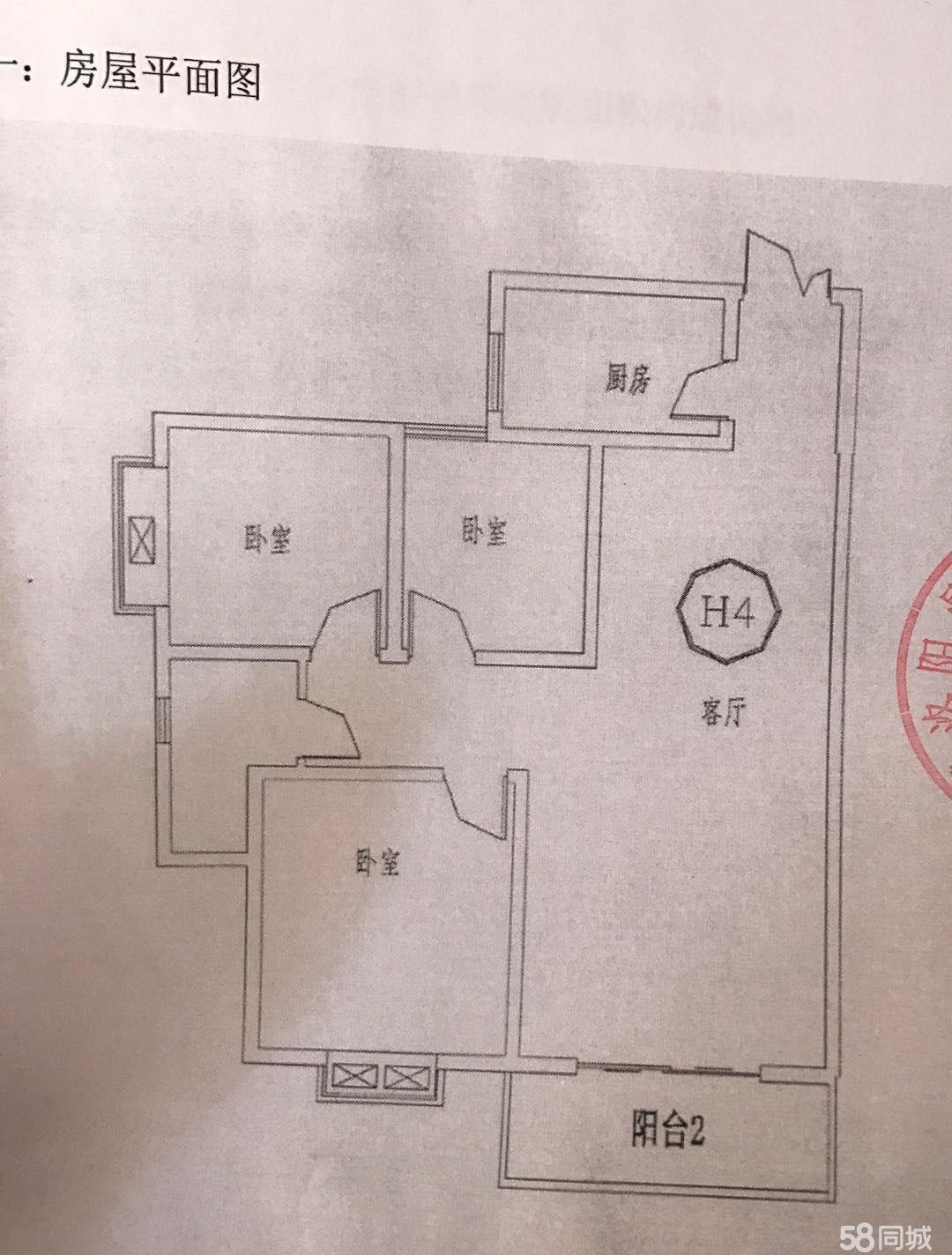 丽阳国际三室两厅一卫116平米临河观景房