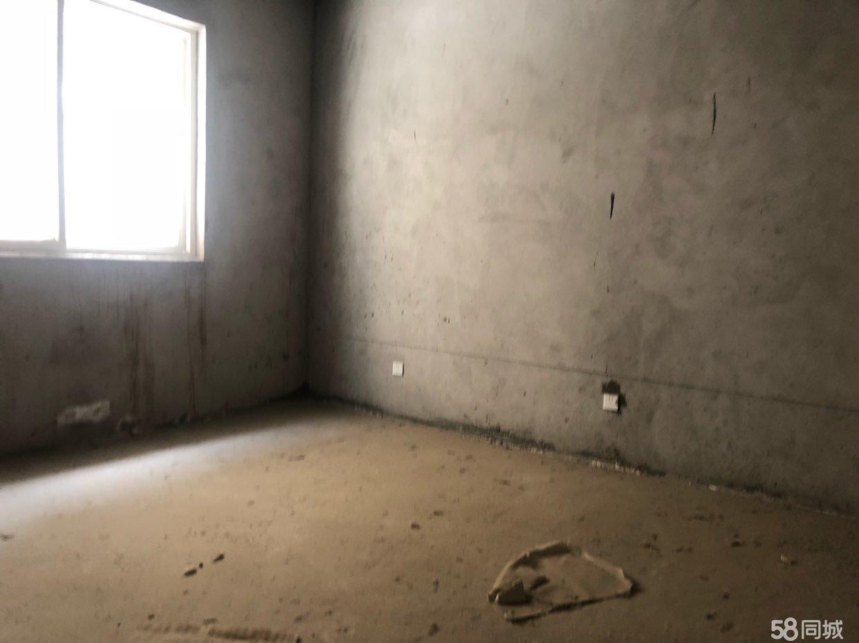 鑫卫名居两室两厅一卫现房
