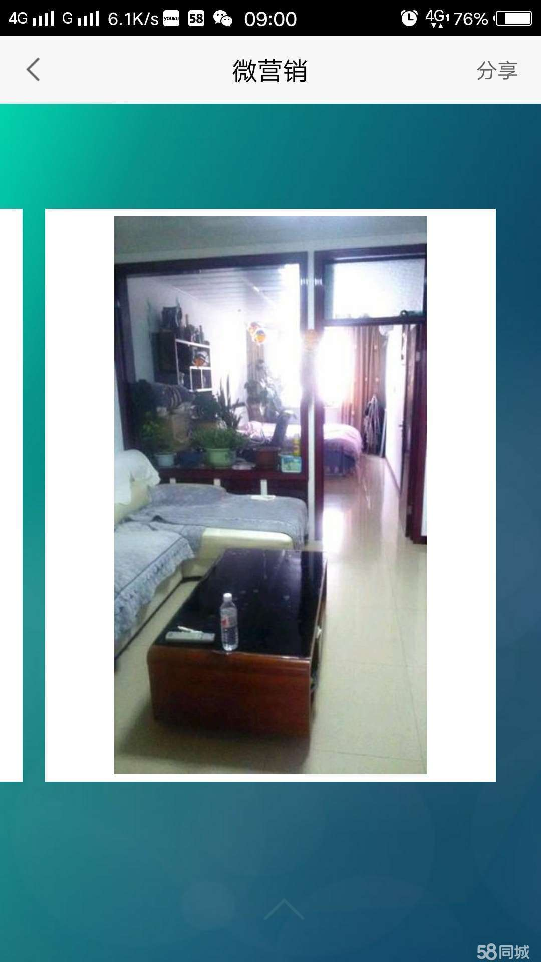 福笙小区2楼,2室一厅