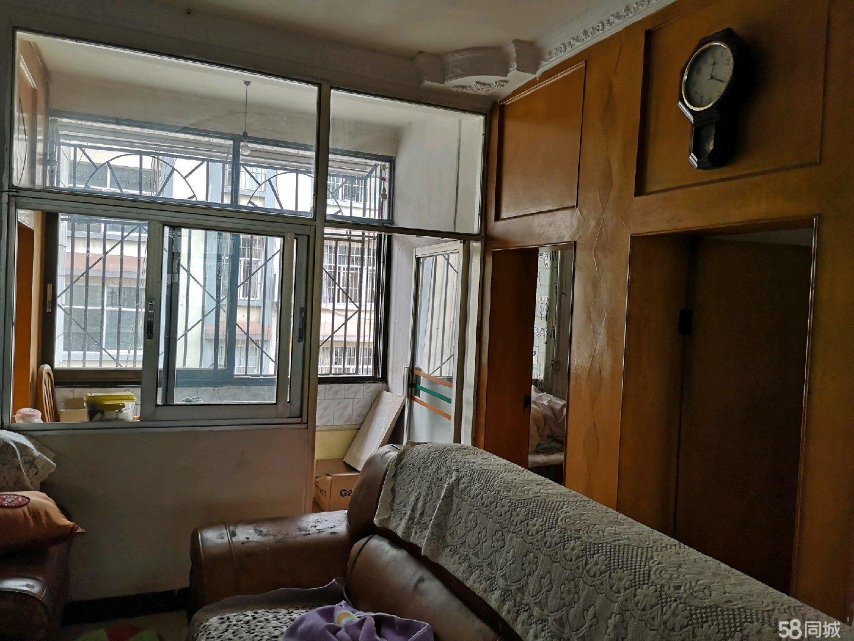三室两厅免物业费学区房