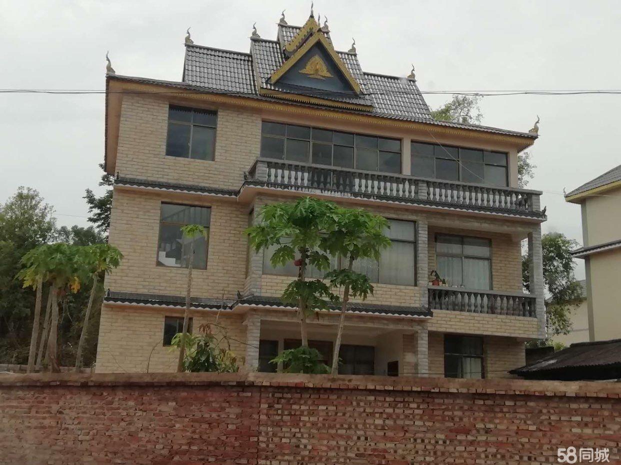 城边新房傣楼低价急售,各位投资和想买房的老板看过来!
