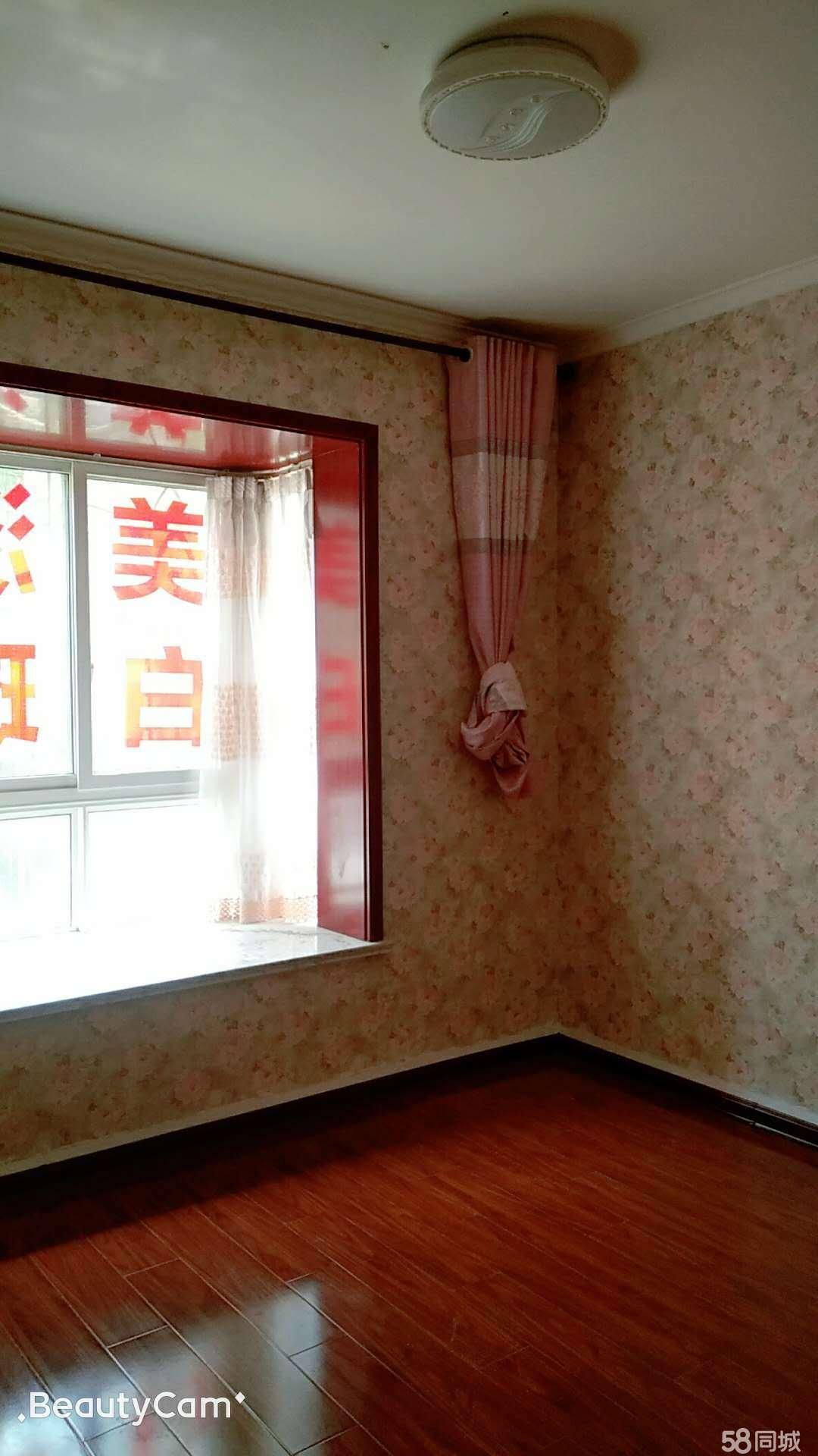 状元府邸3室2厅2卫