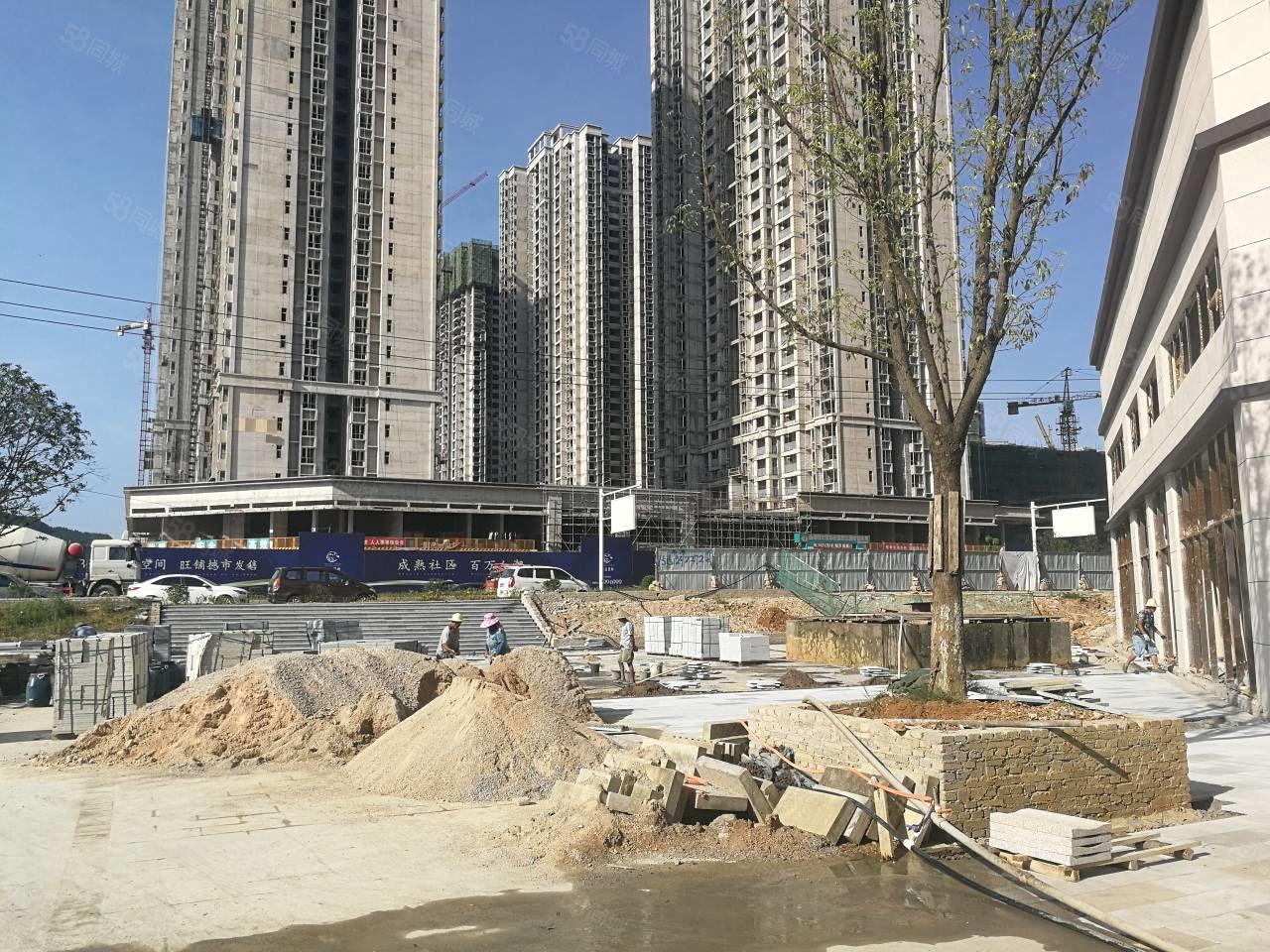首付6.7万起,月供低至1170元,买碧江新城区大十字学位房
