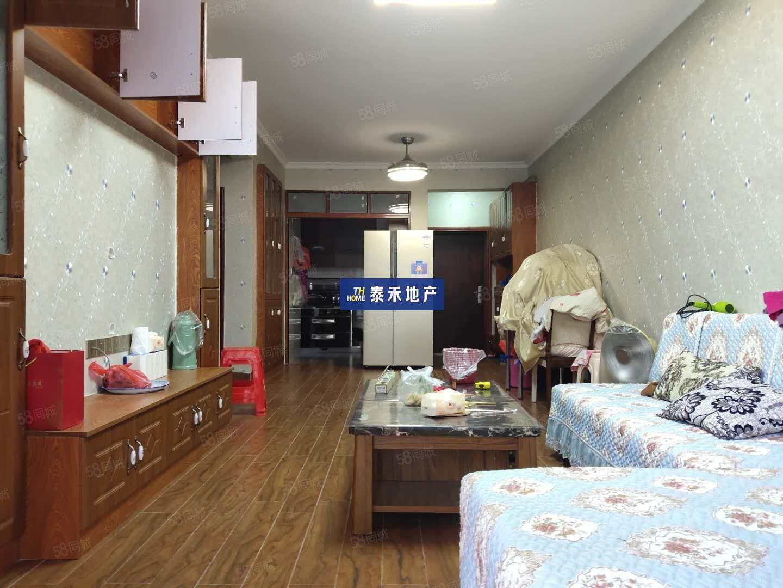 金桥新区精装大二房家具家电齐全拎包即可入住