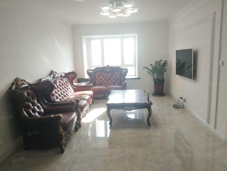 富尔沃财富汇两室精装修家具家电全带有房本可贷款