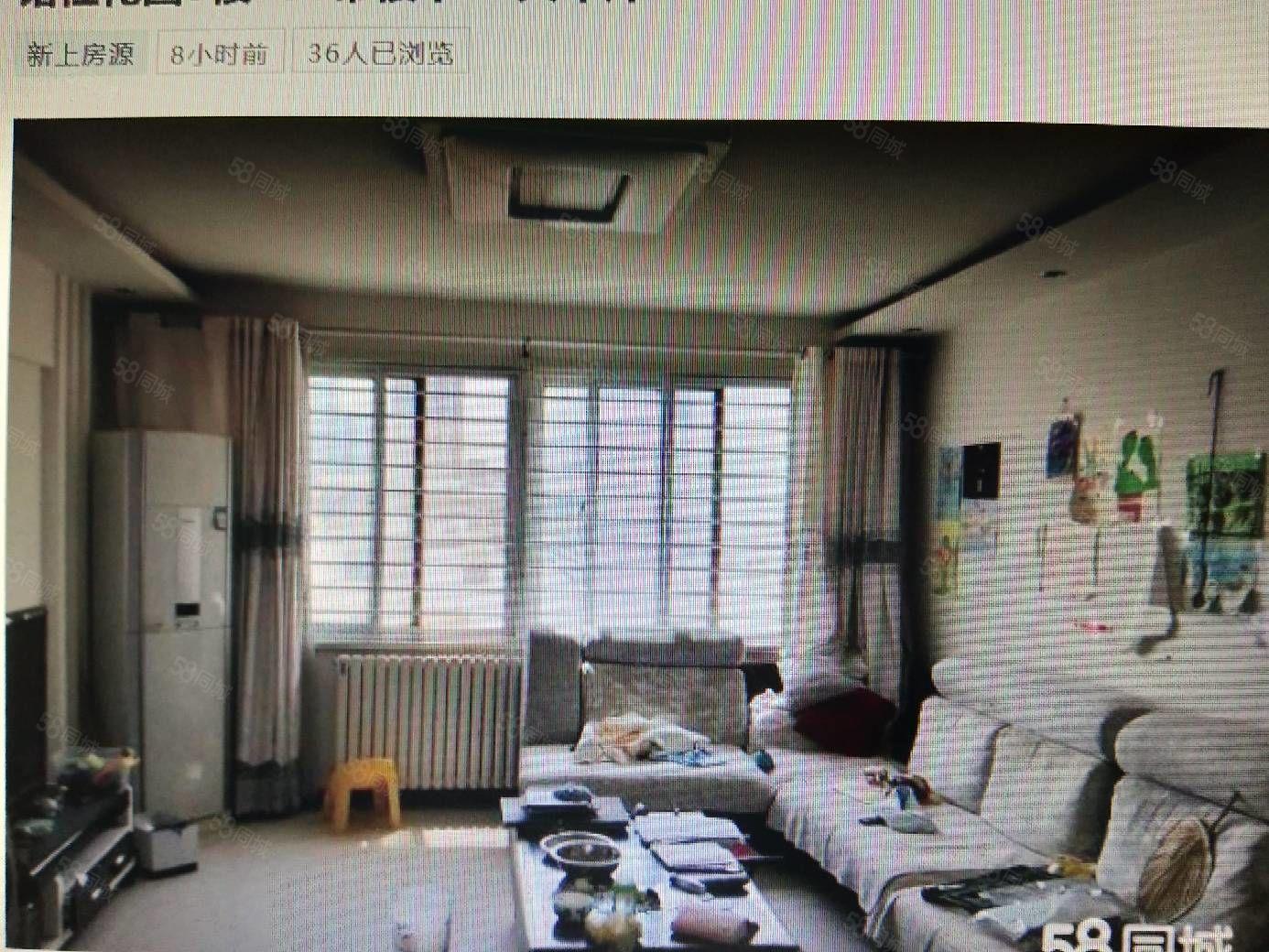 利津鑫鑫花园3楼138平米,带车库,精装修,能贷款,地暖