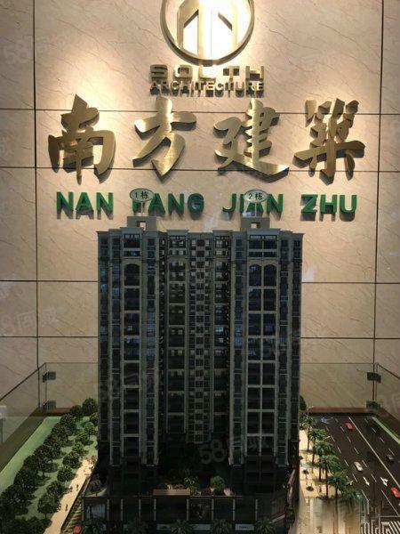楠晖苑二期岐山小学后电梯中层123平3房2改名手续