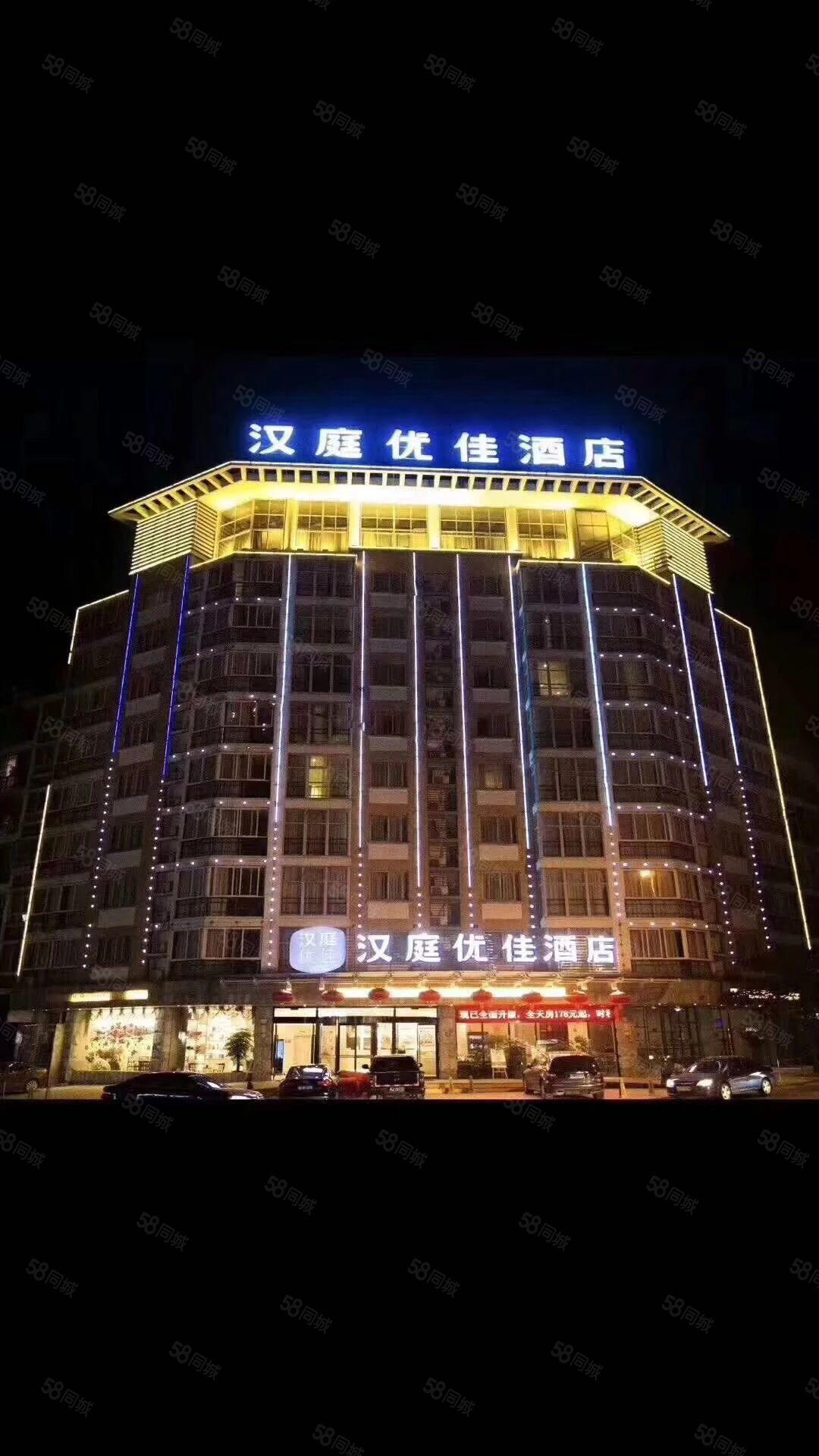 蓝天小区划片城南通向清华北大的大门豪装公寓租约9年稳