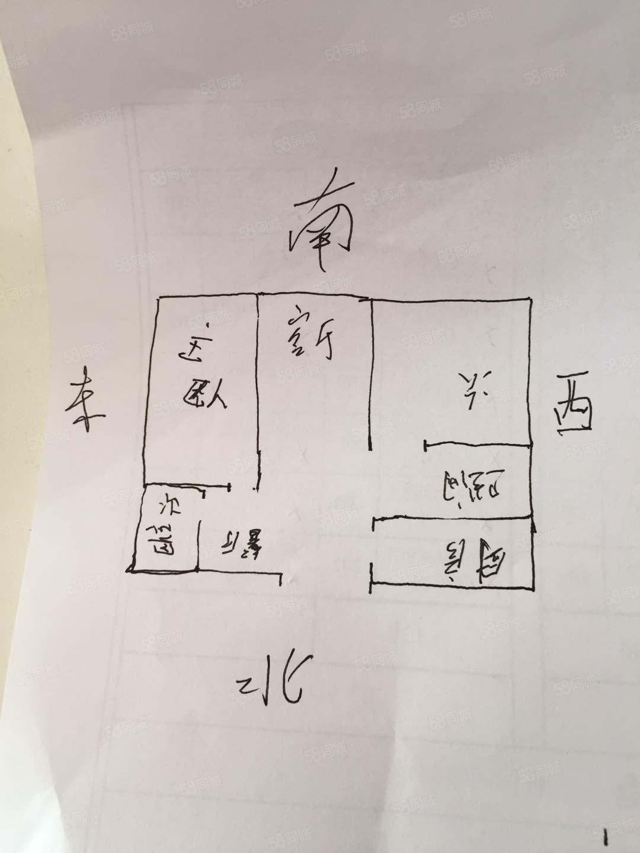出售东翔宇精装3房楼层好采光足看房方便价格优