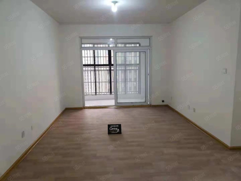 七彩城出租两室一厅