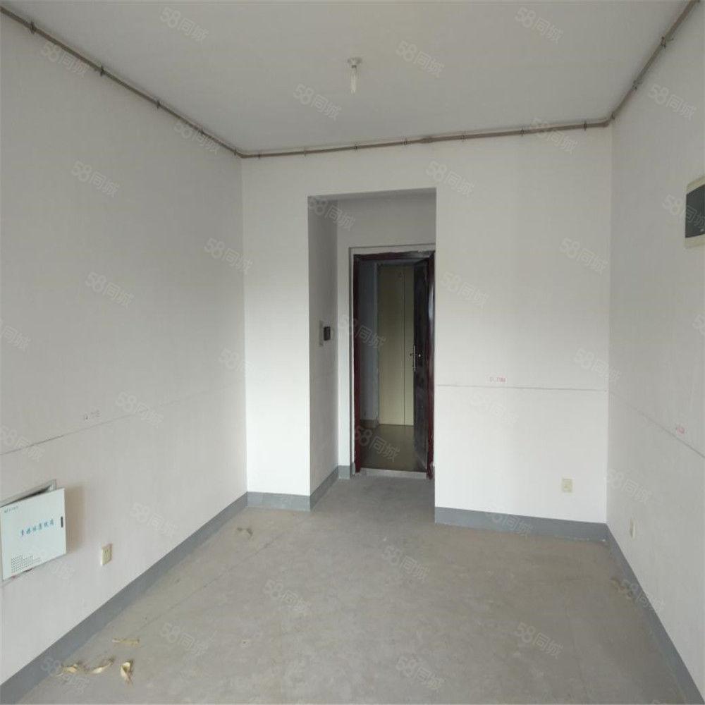新都雅苑毛坯两房急售满二楼层好北小学.区