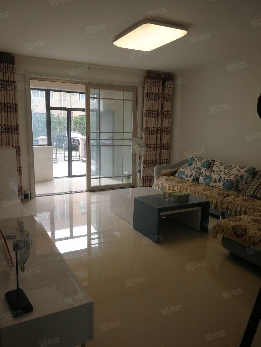 东正颐景园一楼带院,140平,精装房带家具家电129万