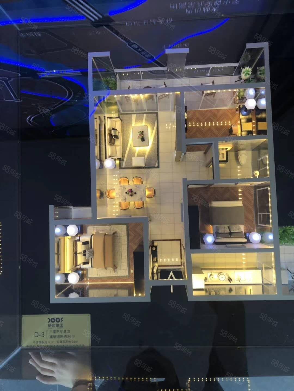 多弗北辰悦府电梯高层洋房别墅交一万抵三万交二万抵五万