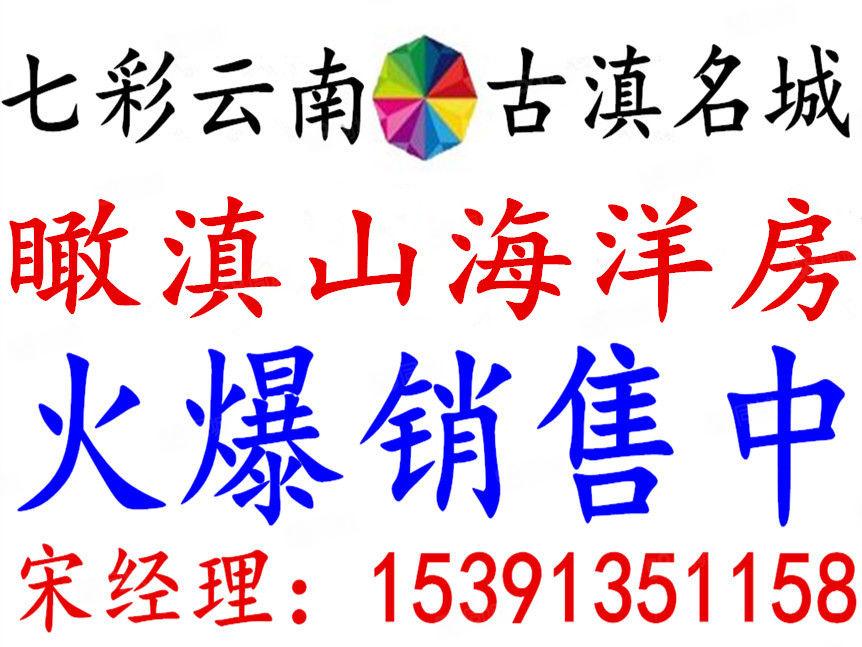 国庆团购惠,看房旅游一站式,免费导游机场接送,购房享特价!