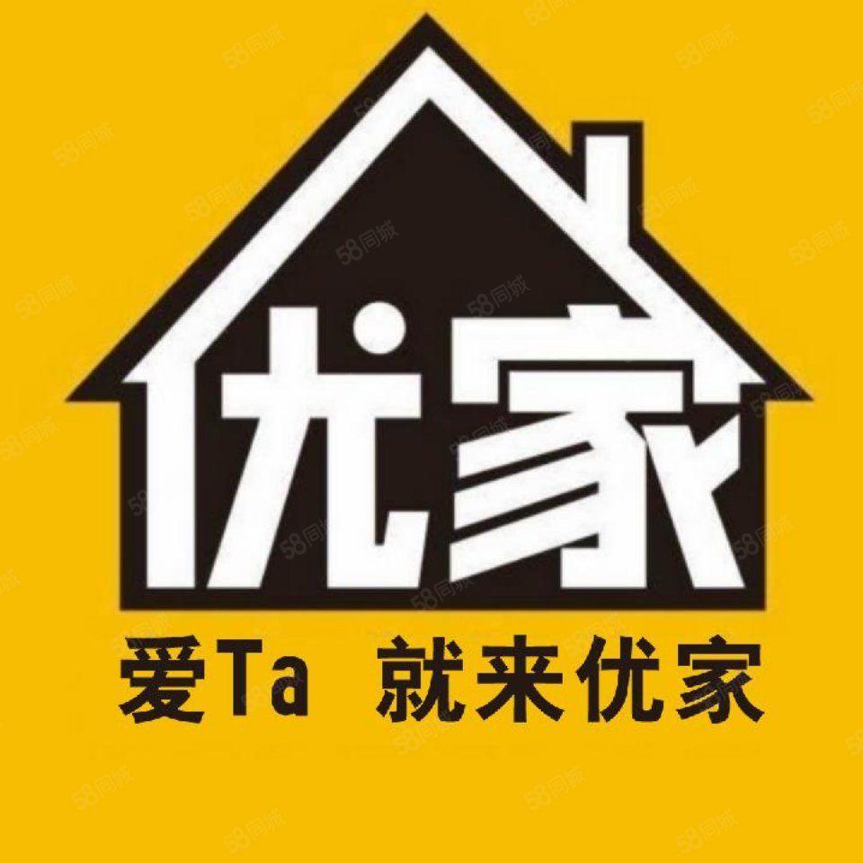 花海家園旁安置房低價急售可改名