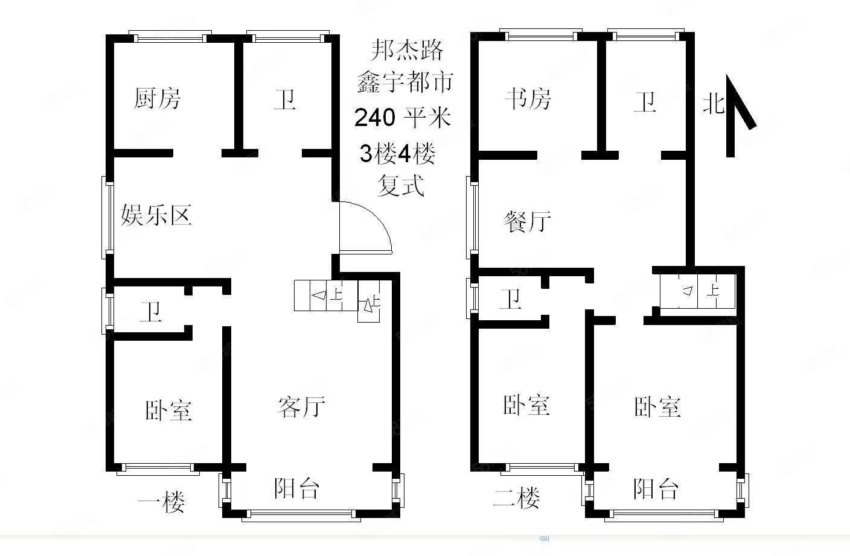 新上鑫宇都市花园3楼4楼复式满两年可按揭随时过户
