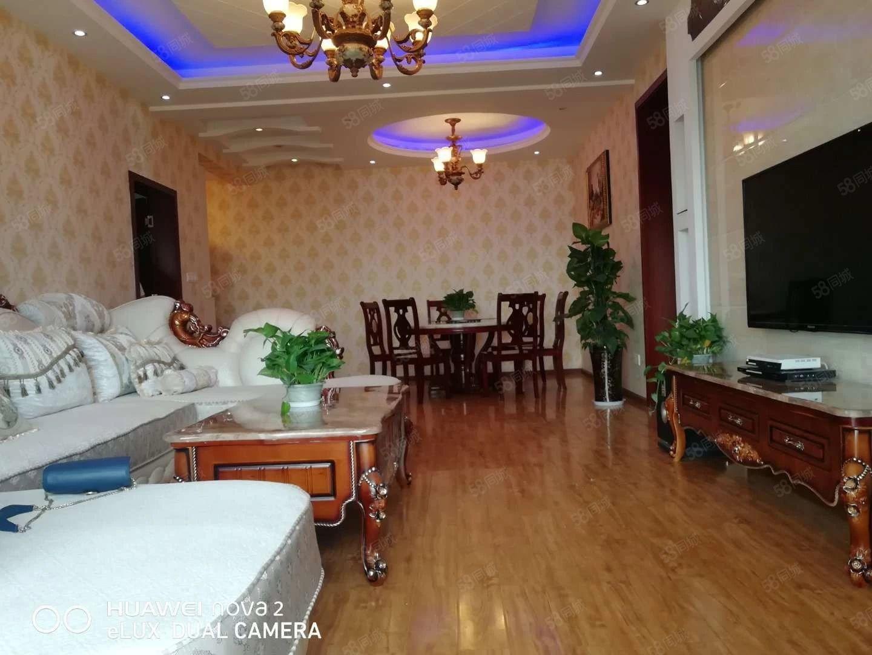 米兰星城,精装3房,9成新,拎包入住,产权满两年。