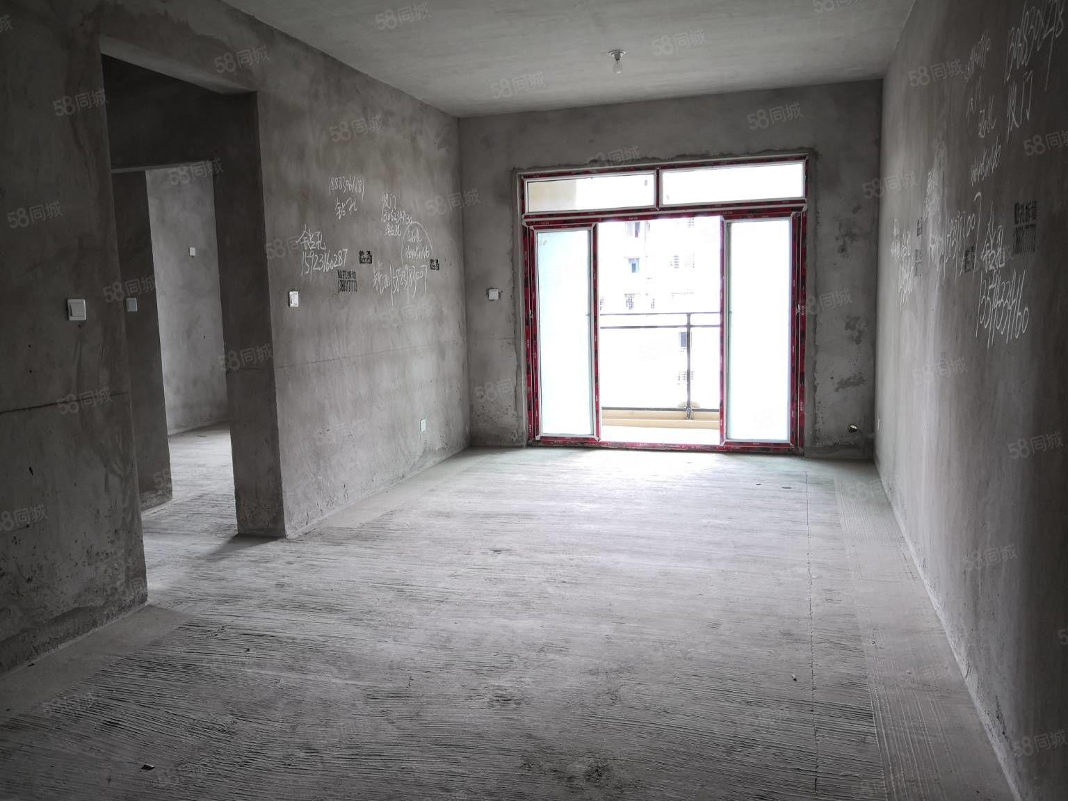 北京城建清水兩房戶型采光絕佳價格可以少