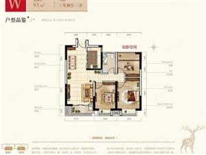 汉河十园臻选3室首付17万赠送4平方一手合同包更名