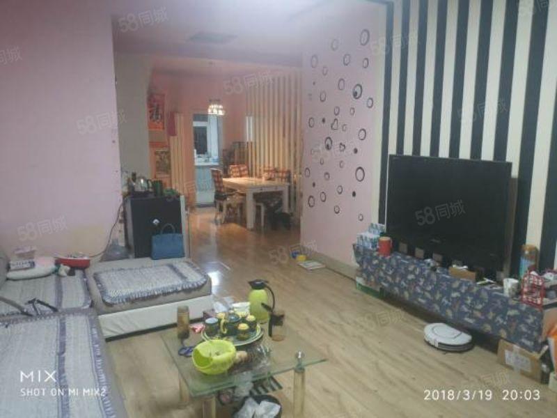 朝�小�^126平三室��d�чw�蔷��b修一套房�M五年