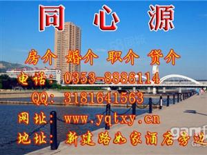 矿一中,青年路口,洪城国际,馨康二期,三矿多套房出售