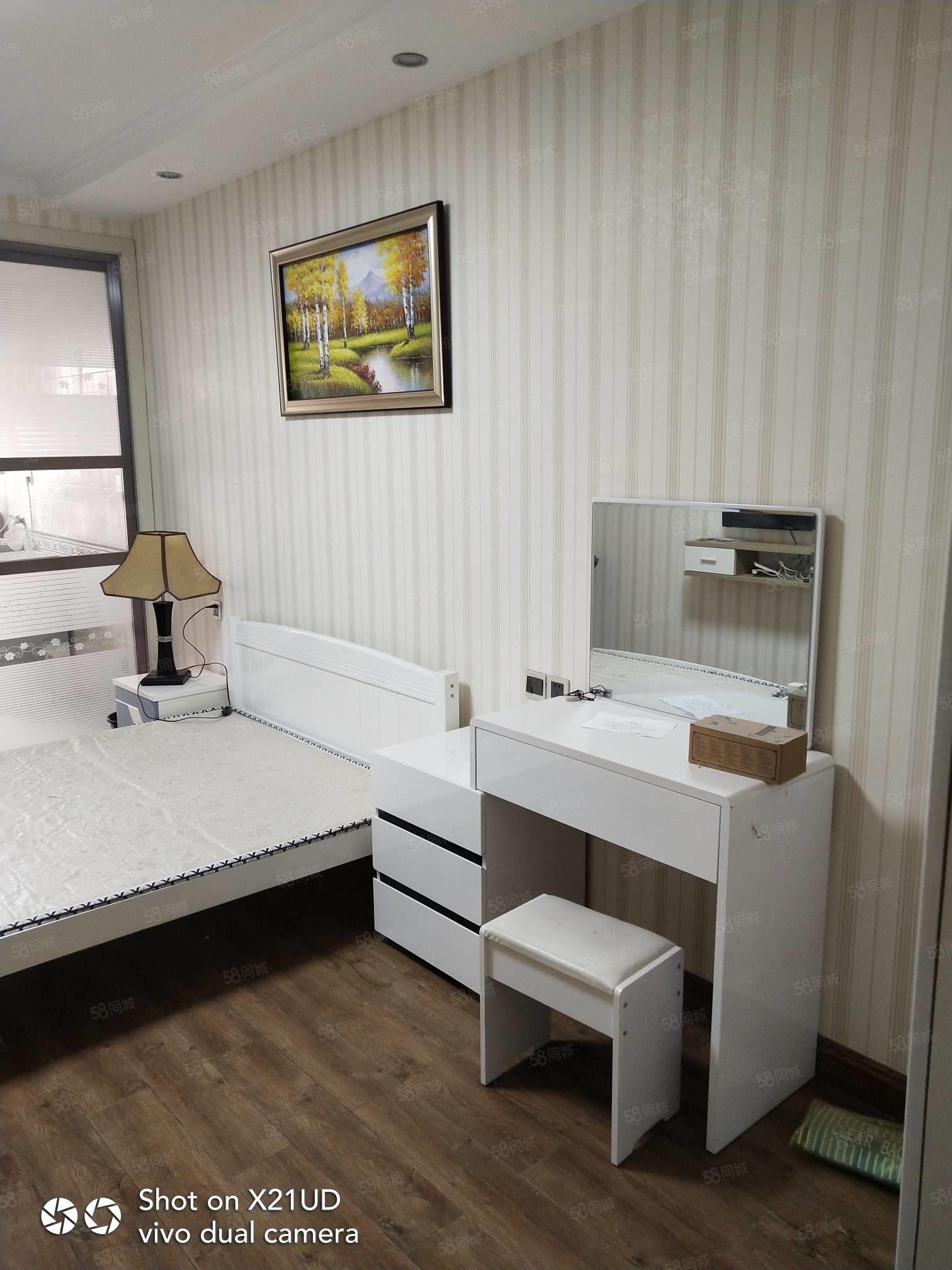香檀山公寓,新上房源,豪华装修,一室一厅,家电齐全,拎包入住