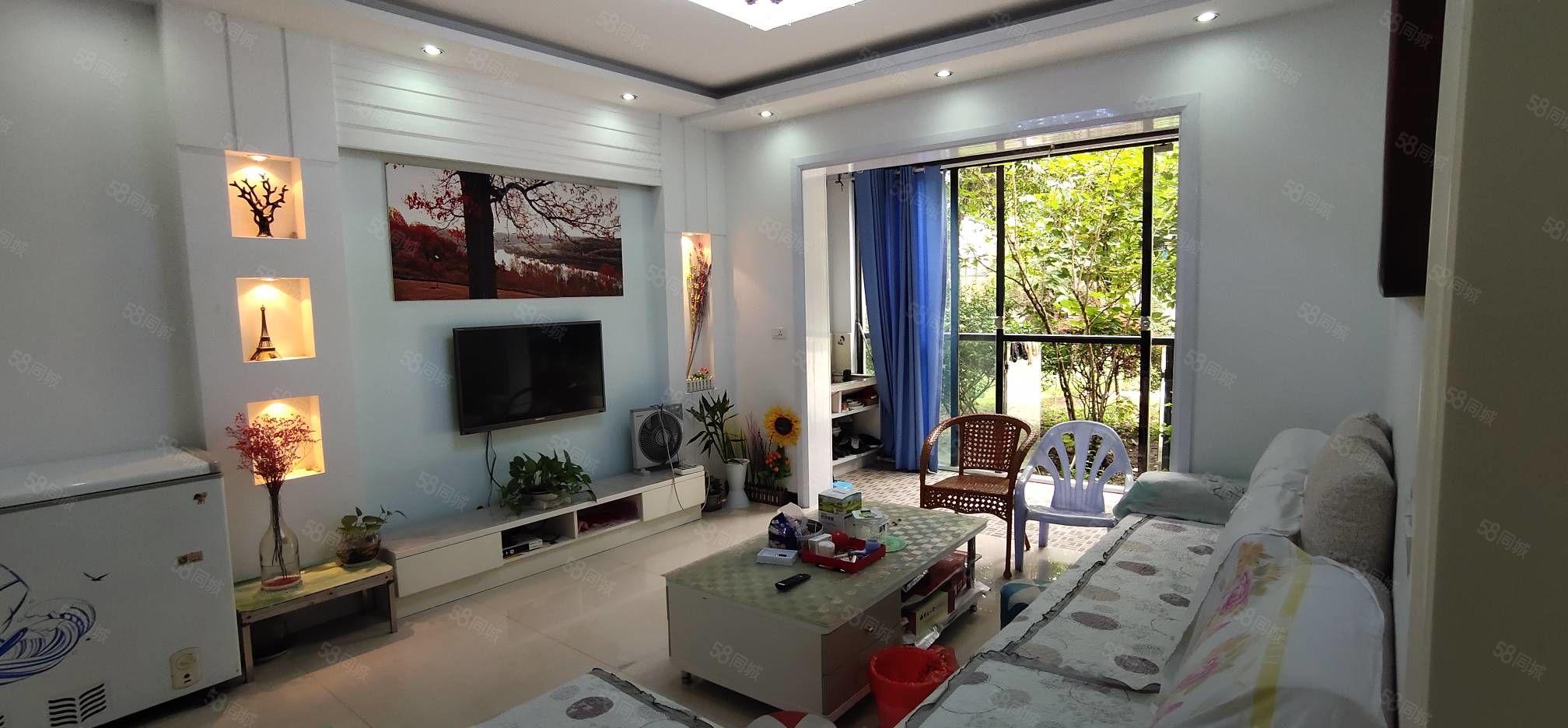 带花园四臣一品丶好房子面积110平米精装三室