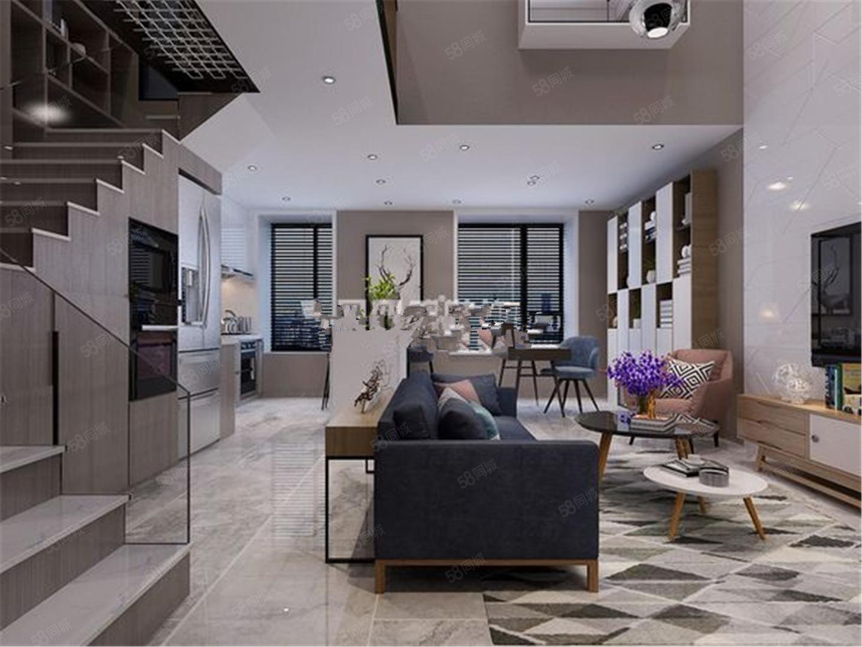 新推泰禾金尊府精装公寓盛大出售免中介,费可贷款急急
