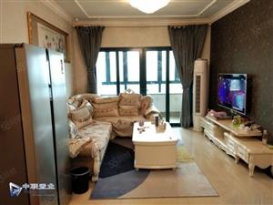 恒大绿洲+三室两厅+楼层适中+带家具家电
