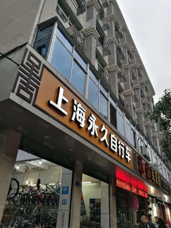 新羅中山路沿河路商業總公司讀書2室2廳1衛75.1平米