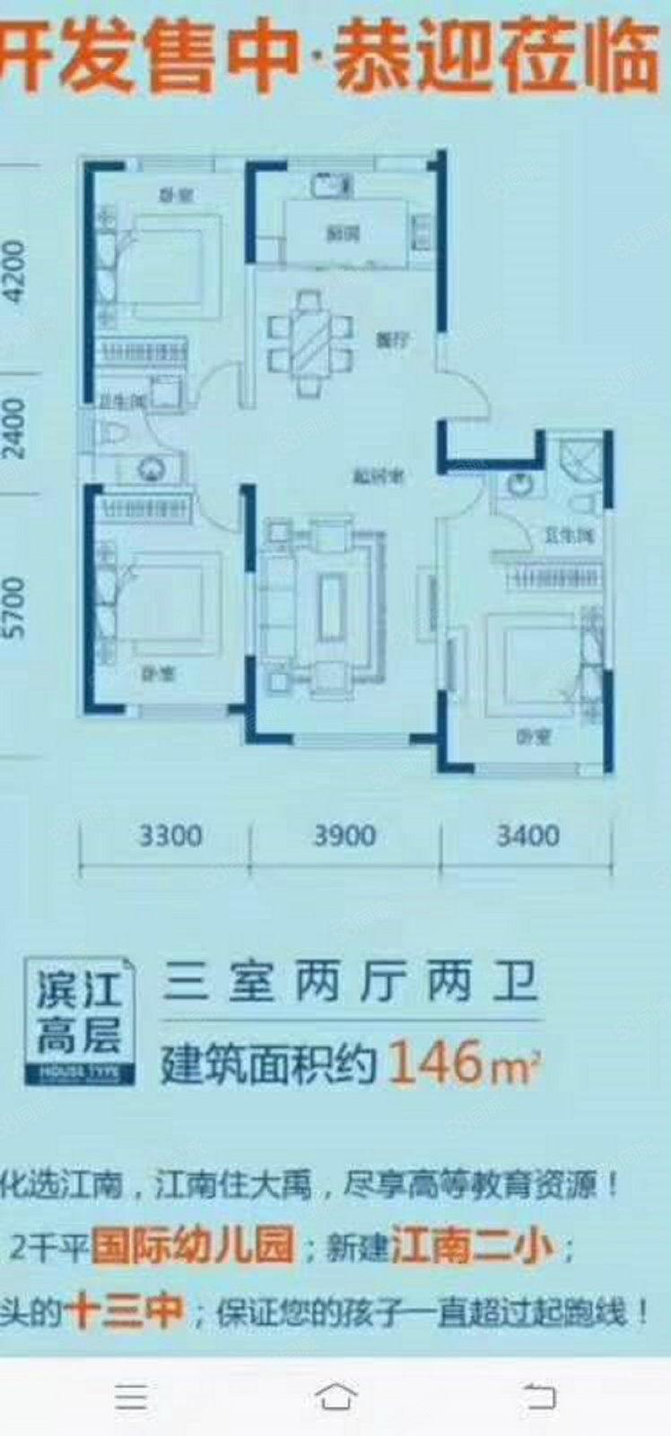 江景大禹城邦26号楼31楼共33层毛坯5625一平3室期房