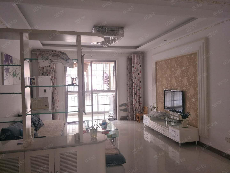 富鈺閣三室兩廳3樓精裝135平米126萬