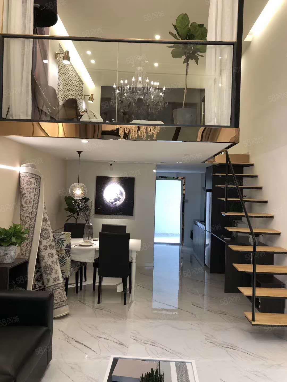 真香房抖音同款loft复式公寓均价1.2万精装修,买一得二
