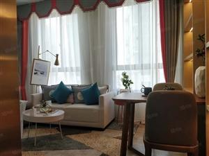 长安城可以公积金贷款70年小户型住宅以房养贷买房优选