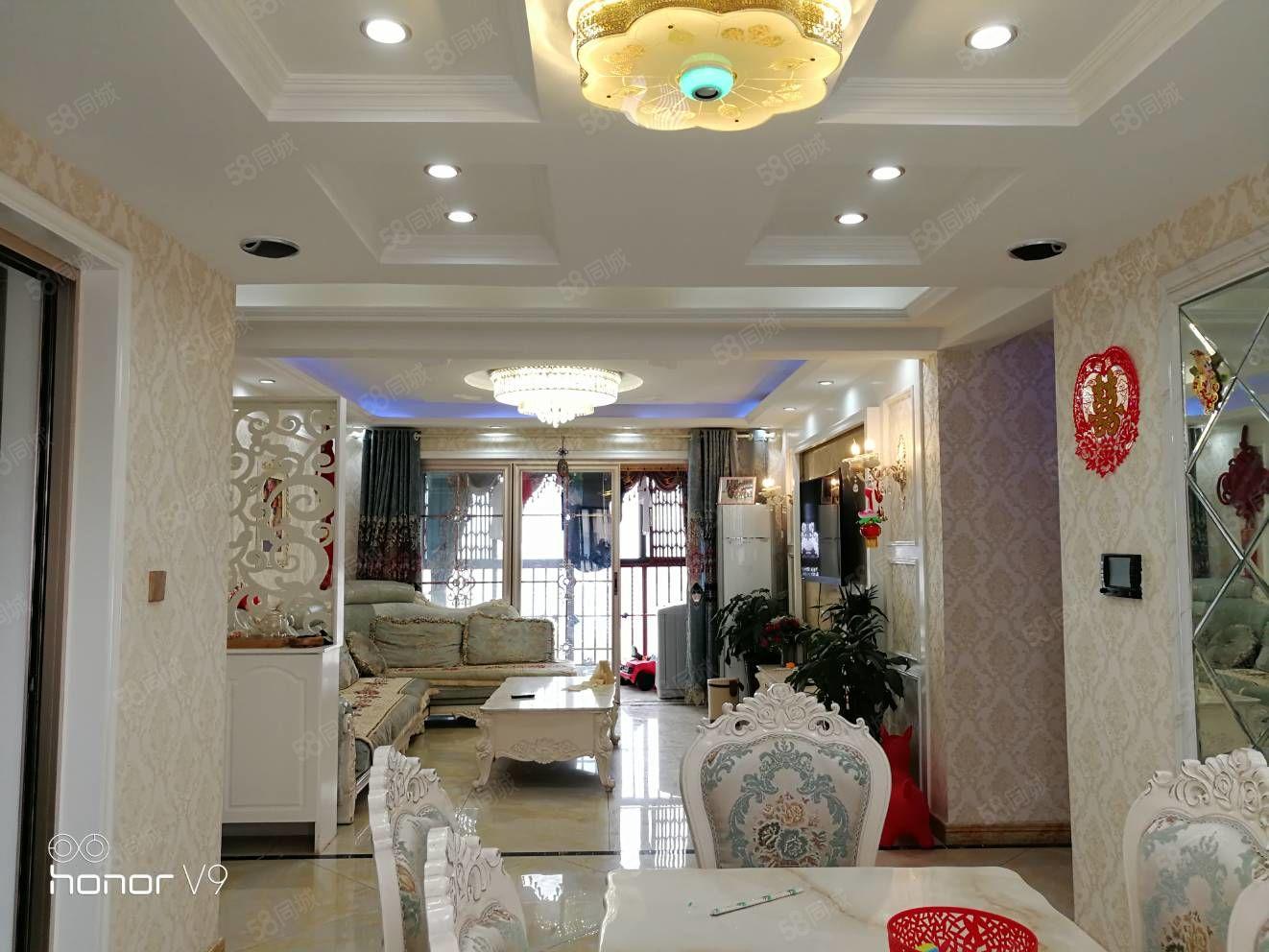 新加坡花园豪华装修家具家电动静分离全明户型4房双卫可按揭